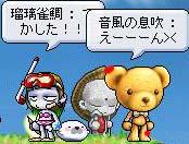 20070713153452.jpg
