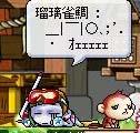 20070713155812.jpg