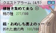 20070717165555.jpg