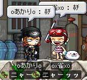 20070720200523.jpg