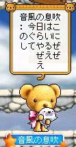 20070803165040.jpg