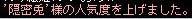 20070809184918.jpg