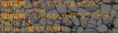 20070810081757.jpg