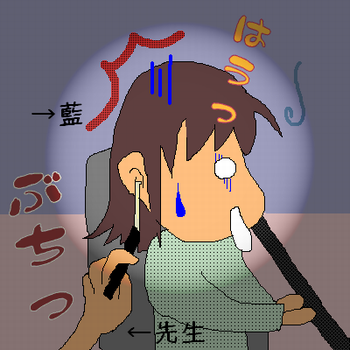 20061019-0.png