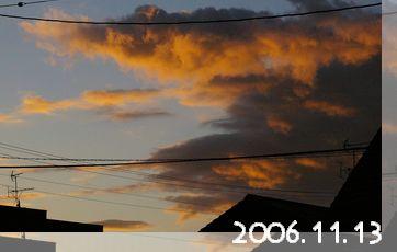 20061113-2.jpg