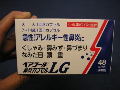 2006419-0.jpg