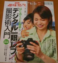 200664-2.jpg