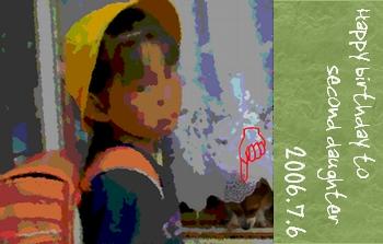 200676-0.jpg