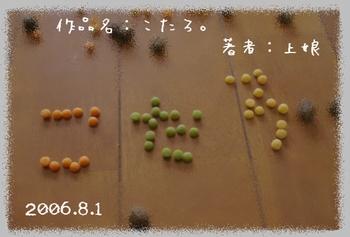 200681-0.jpg