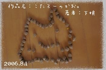 200681-1.jpg