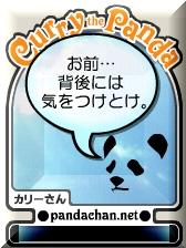 200685-3.jpg