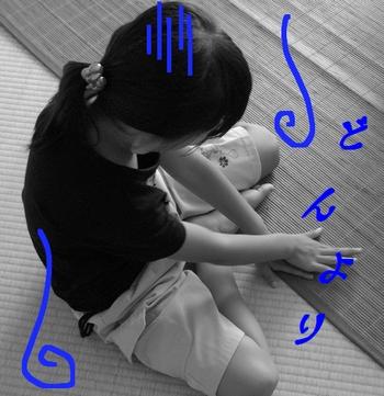 200688-3.jpg