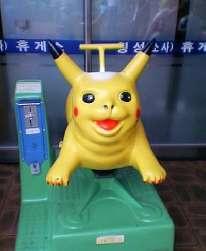 北朝鮮珍獣