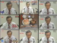 テレ東震度6