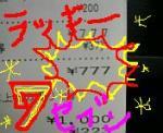 060522_163953.jpg