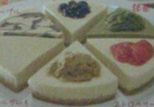 チーズケーキ。6種類並べるとこぉなるのです。