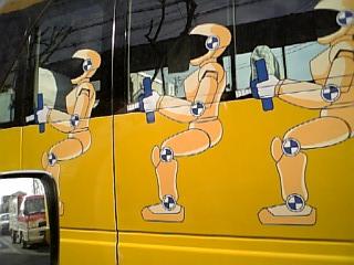 自動車学校の送迎バス
