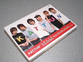 KAT-TUN お客様は神 サマーConcert 55万人愛のリクエストに応えて!!
