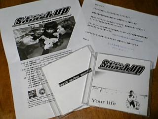 Smash upデモCD-R2枚・チラシ2枚