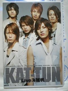KAT-TUN Live海賊帆