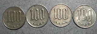 コナにもらった400円。
