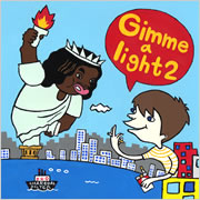 Gimme a light2