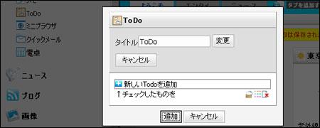 200709062107.jpg
