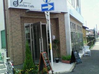 サンライズカフェ