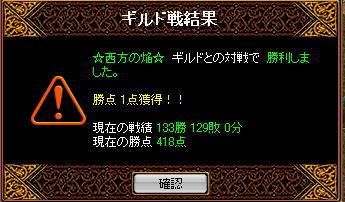 20070118135122.jpg
