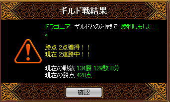 20070118135206.jpg