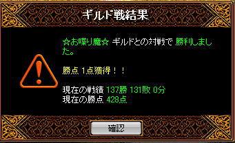 20070125225531.jpg