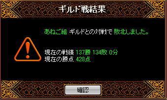 20070203111921.jpg