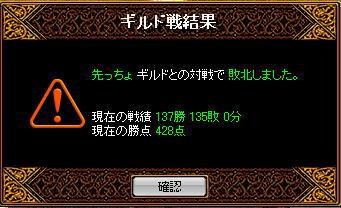 20070203112110.jpg