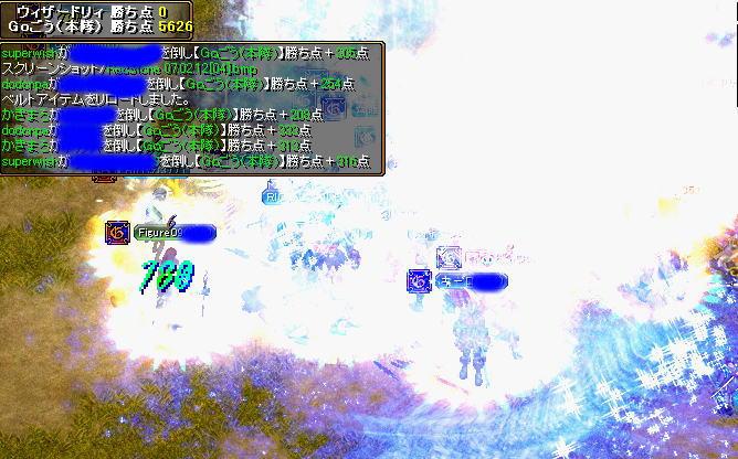 20070213025317.jpg