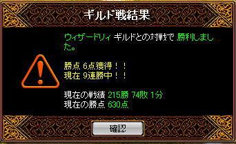 20070213025347.jpg