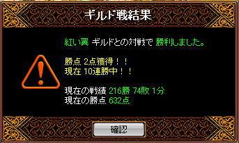 20070215074405.jpg