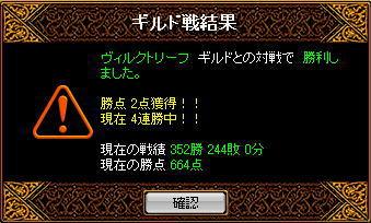20070217085807.jpg
