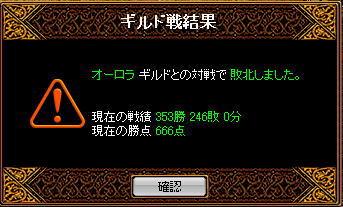 20070217090053.jpg