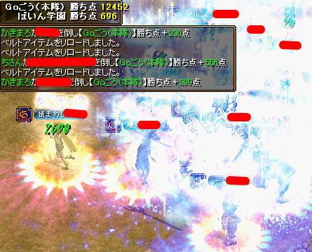 20070218232429.jpg