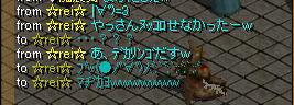 20070218232607.jpg