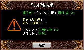 20070222103446.jpg