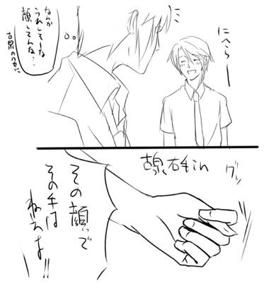 seiyoku.jpg