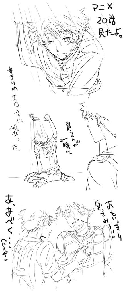 syawa.jpg