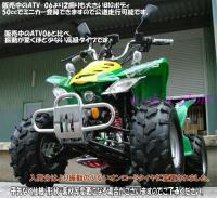 送料無料最高級4輪バギー50cc(BIGボディの高級タイプ) ミニカー登録OK 公道走行可