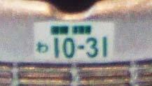 20061115214944.jpg