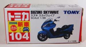 DSCF3259.jpg