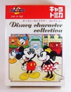 DSCF5065.jpg