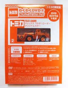 DSCF5796.jpg