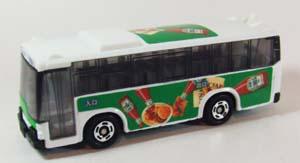 DSCF6831.jpg