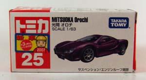 DSCF7876.jpg